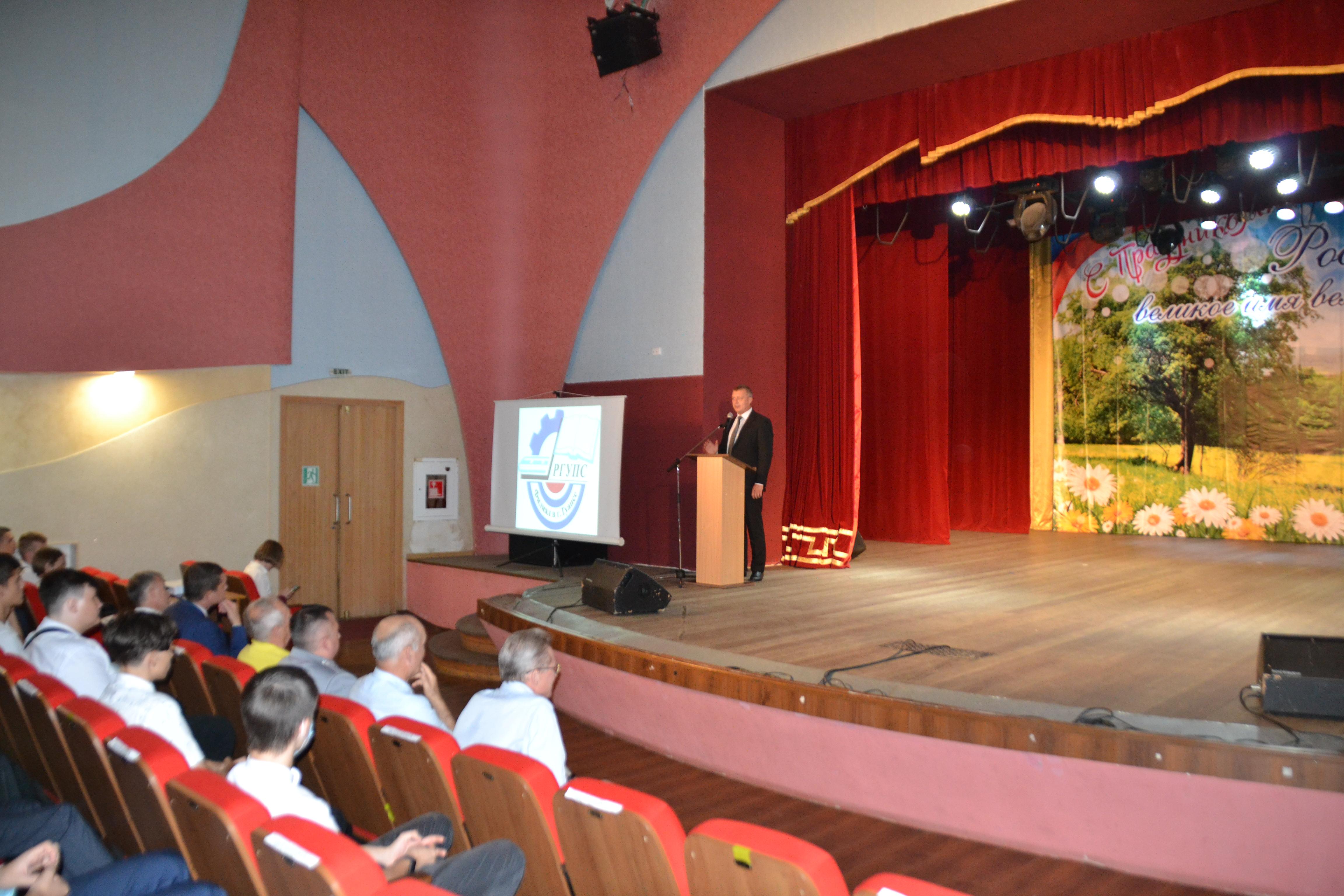 С началом нового учебного года поздравили студентов РГУПС