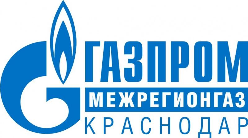 """Вниманию абонентов ООО """"Газпром межрегионгаз Краснодар"""""""