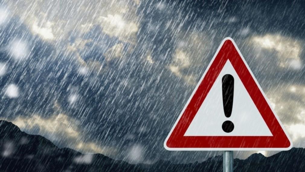 Внимание, ухудшение погодных условий!