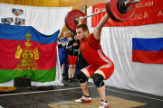 Первенство Туапсе по тяжёлой атлетике