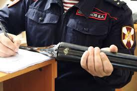 О добровольной сдаче оружия гражданами