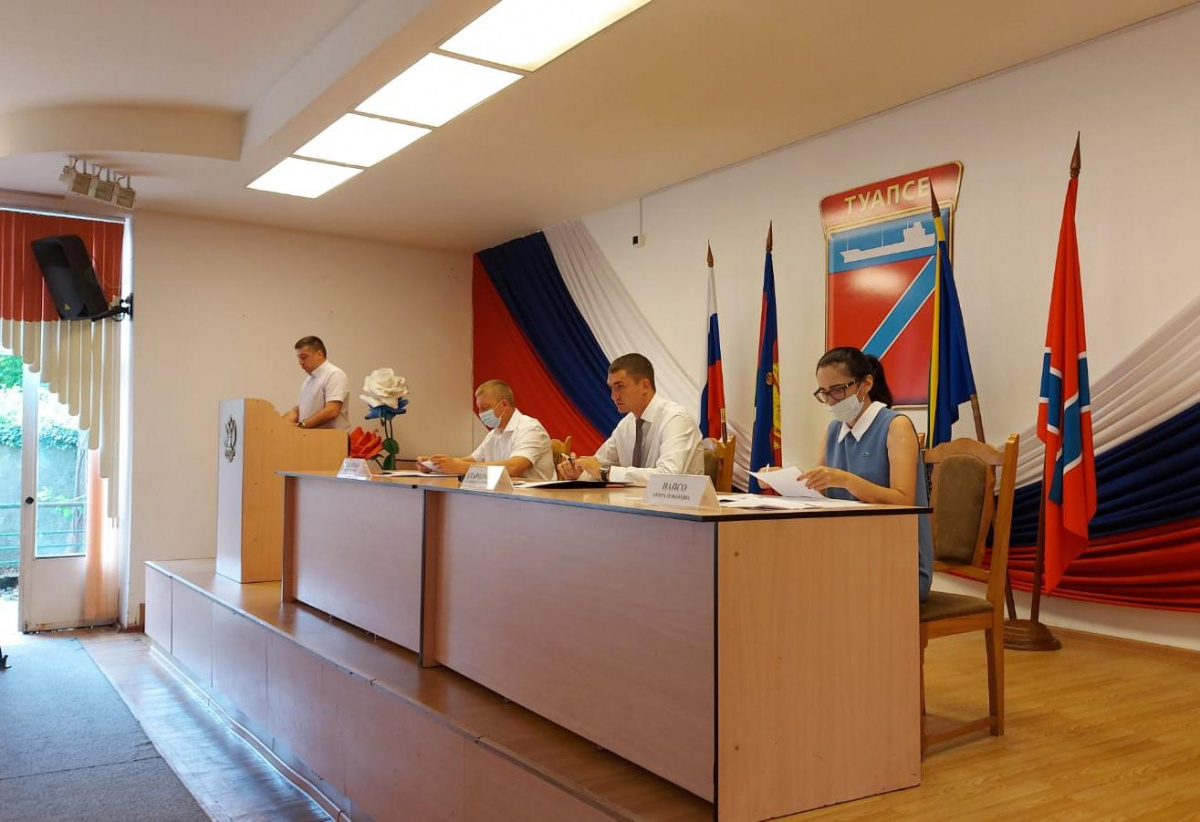 Состоялось 44 заседание Совета города Туапсе