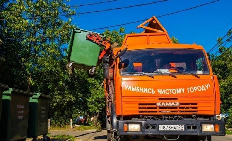 Жители Кубани смогут контролировать вывоз мусора
