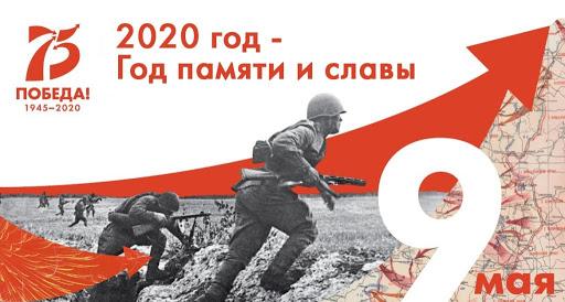 Жителей Туапсе просят уточнить сведения о местах захоронения советских воинов на территории Калининградской области