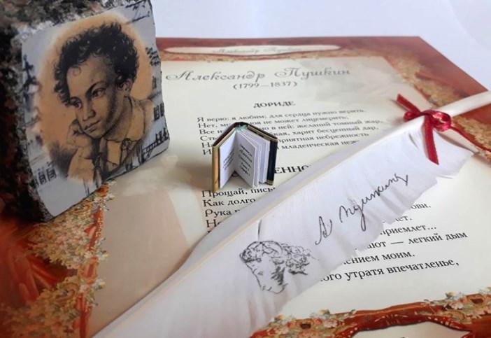 Жителей Туапсе приглашают принять участие в онлайн-акции «Читаем Пушкина-2020»