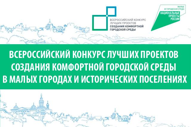 Общественная комиссия утвердила функции и мероприятия городского пляжа