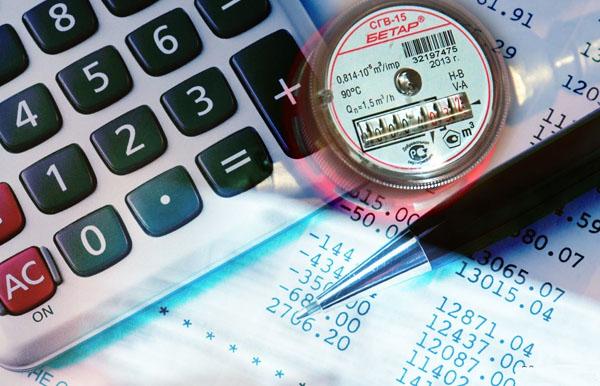 О порядке предоставления компенсации расходов на оплату жилого помещения и коммунальных услуг отдельным категориям граждан