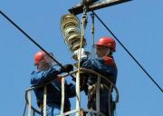 В связи с ремонтом планируются отключения электроэнергии