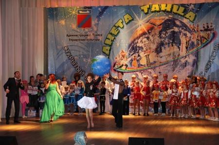 Отчет о проведении девятого открытого фестиваля-конкурса хореографического искусства - «Планета танца-2015»