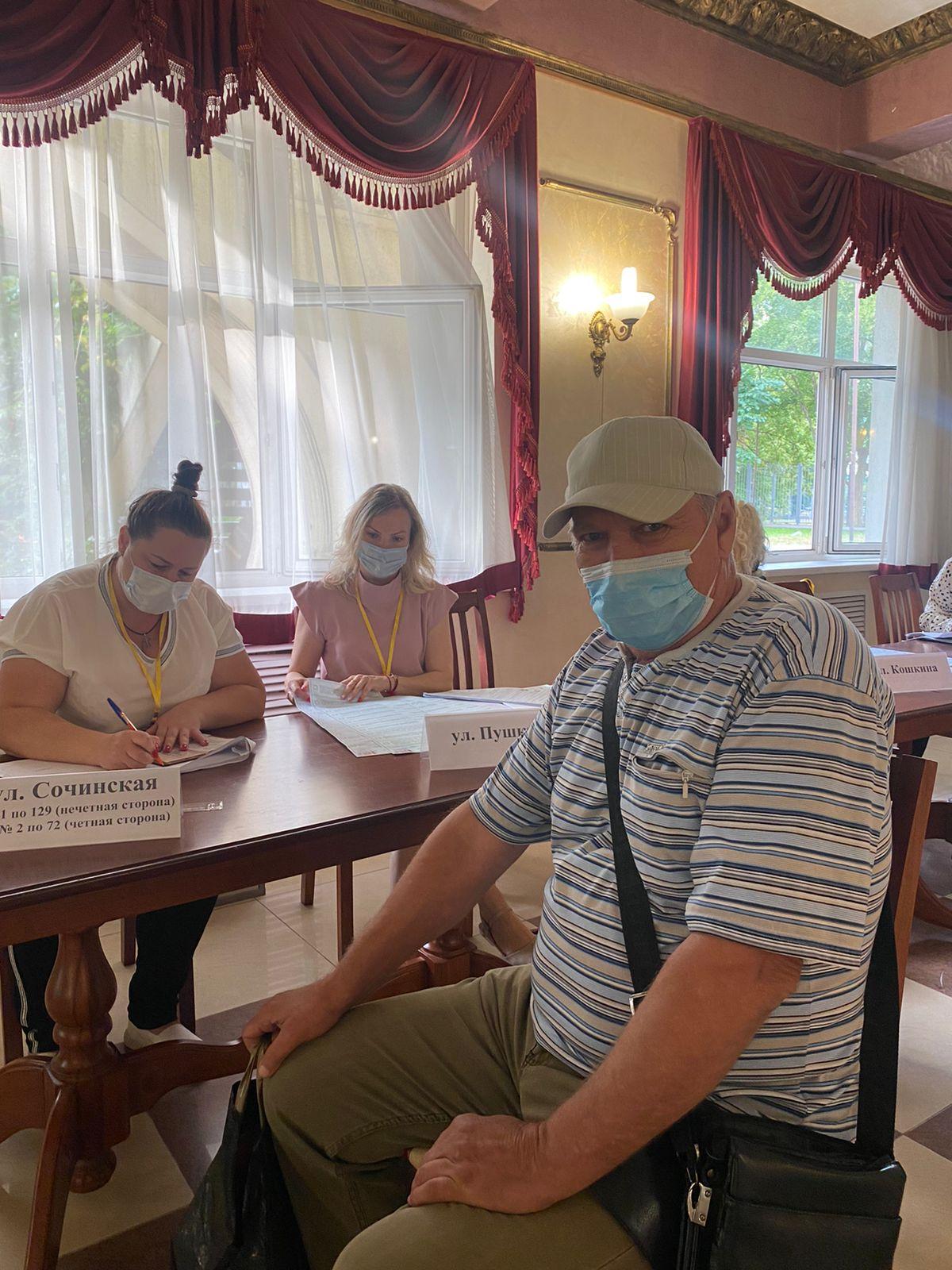 Выборы депутатов Государственной Думы ФС РФ