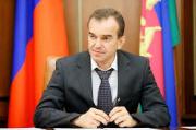 Инаугурация губернатора Краснодарского края Вениамина Кондратьева назначена на 23 сентября