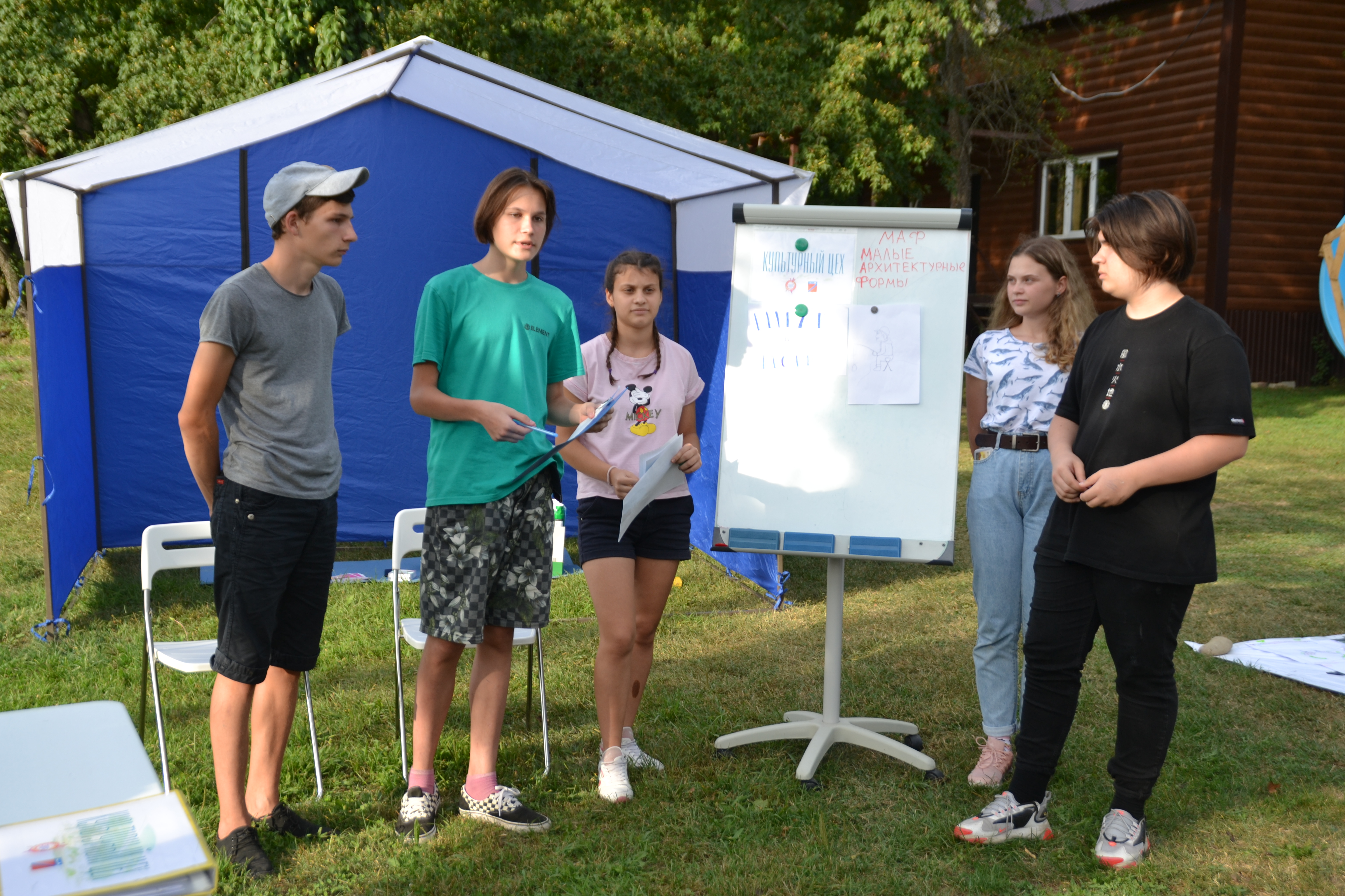 Первый молодежный форум «Культурный цех»