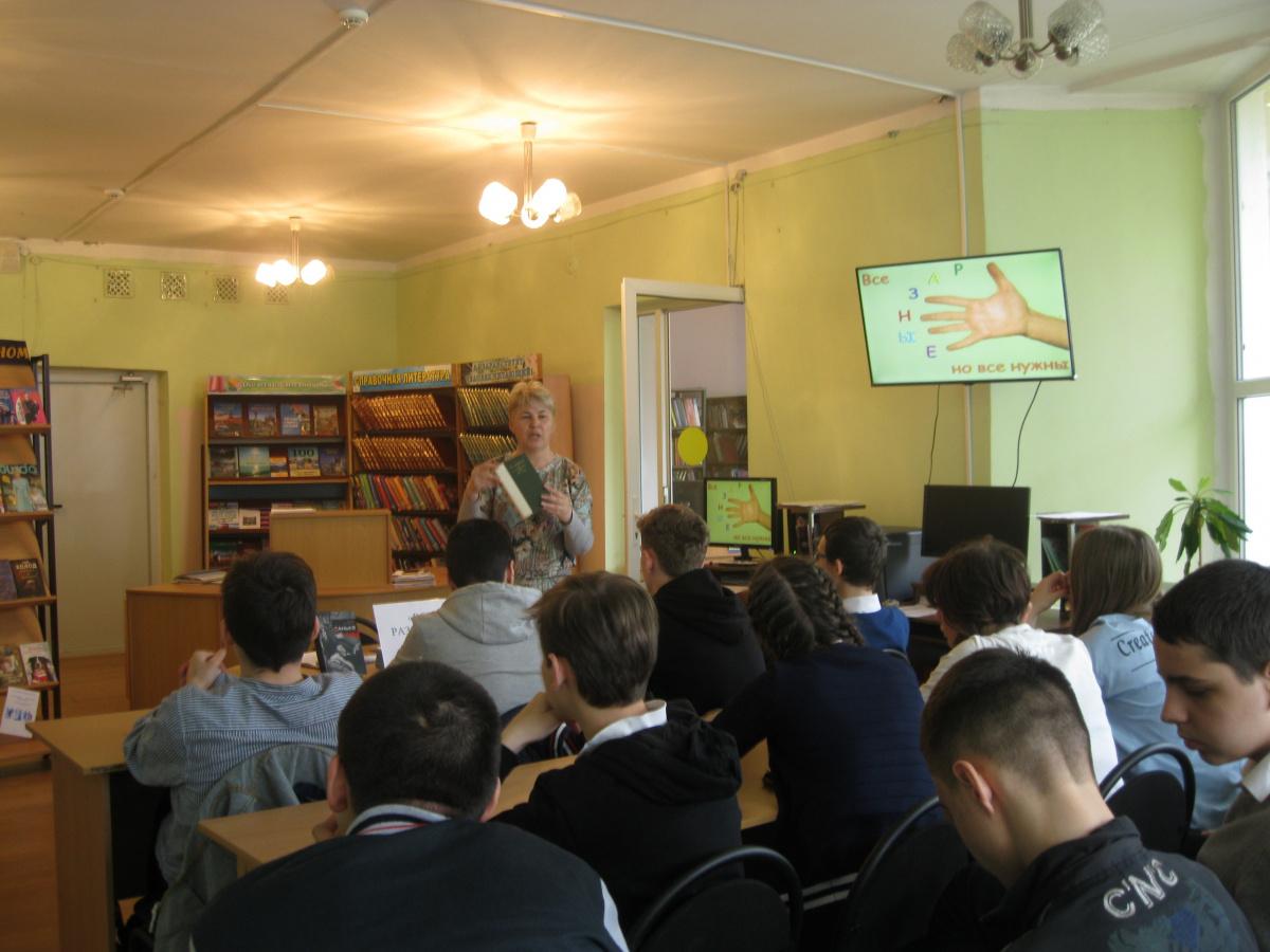 Библиотеке имени Н.А. Островского исполняется 65 лет