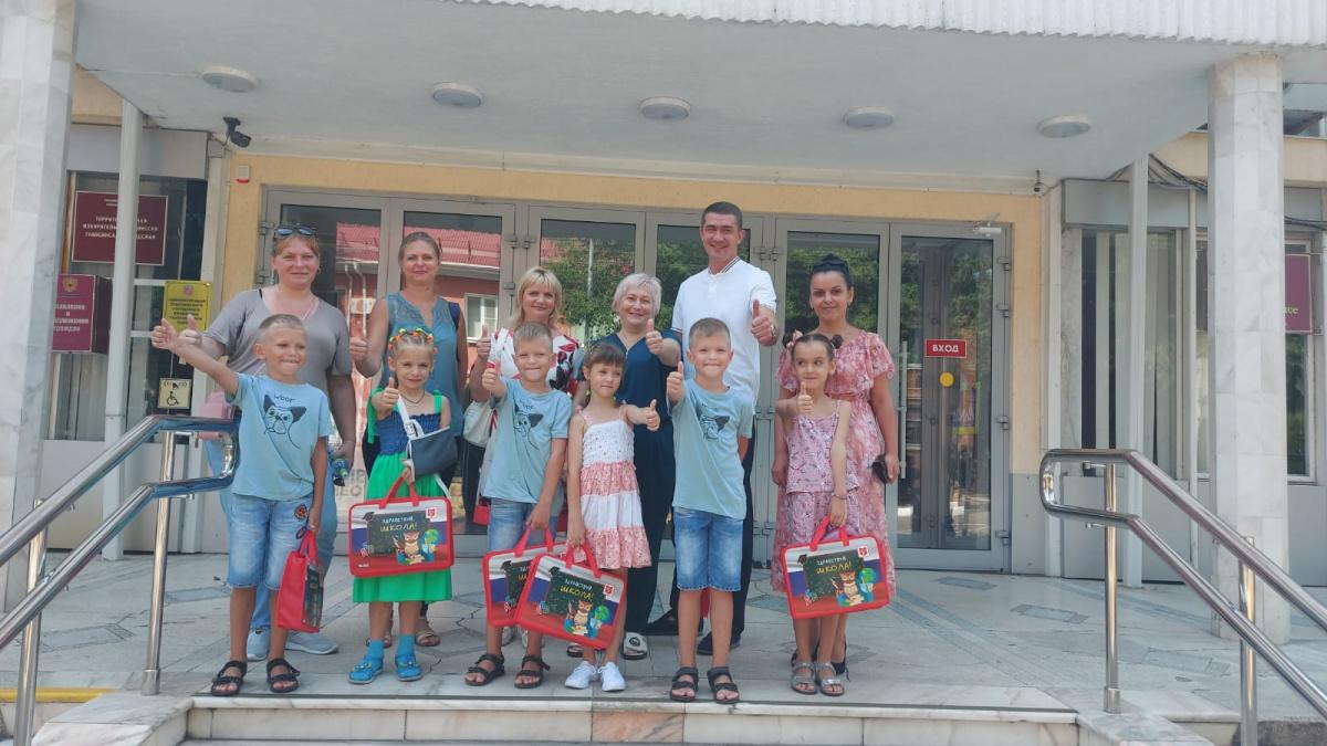 Первоклассникам из многодетных семей Туапсе – подарки от депутатов городского Совета