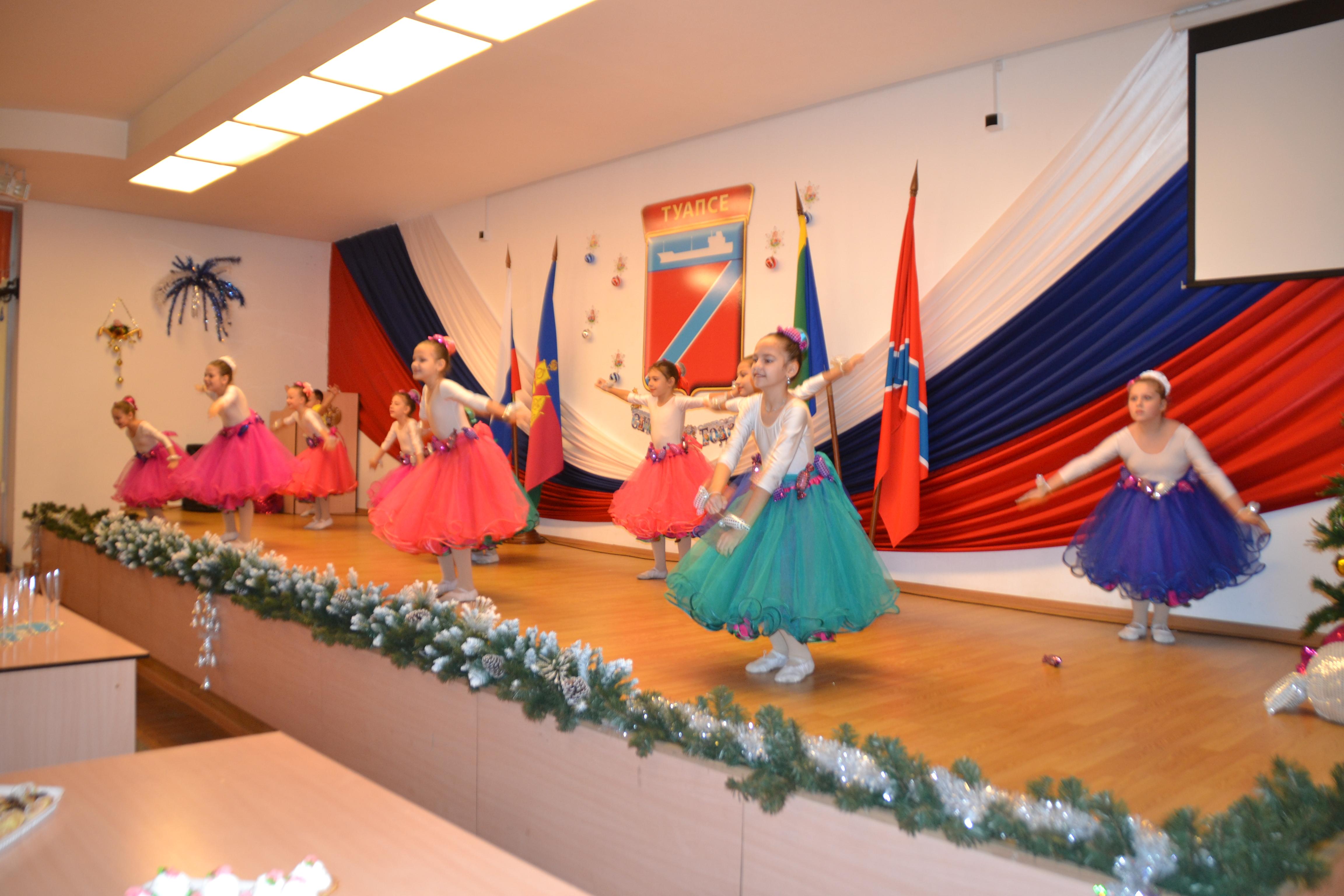 С Новым Годом поздравили актив старшего поколения туапсинцев