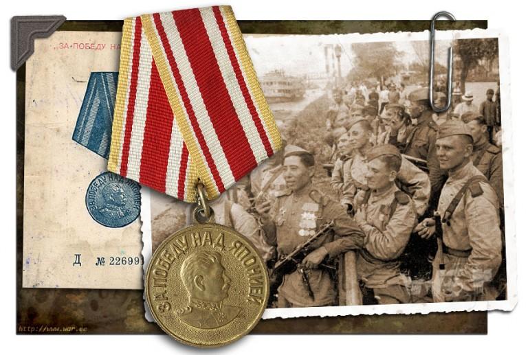 В Туапсе в День окончания Второй мировой войны пройдут памятные мероприятия