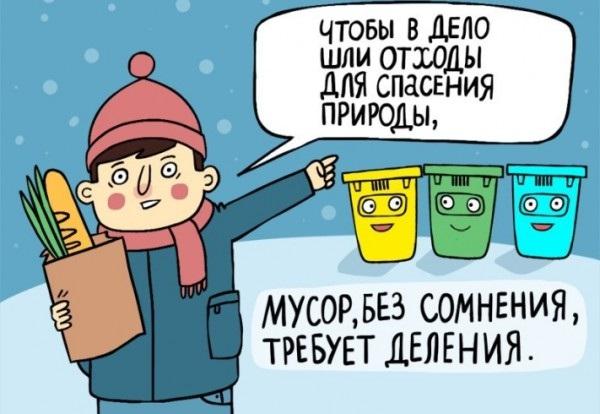 Полиэтиленовый мусор – на переработку