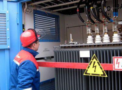 В связи с ремонтом и ТО в ноябре планируются отключения электроэнергии