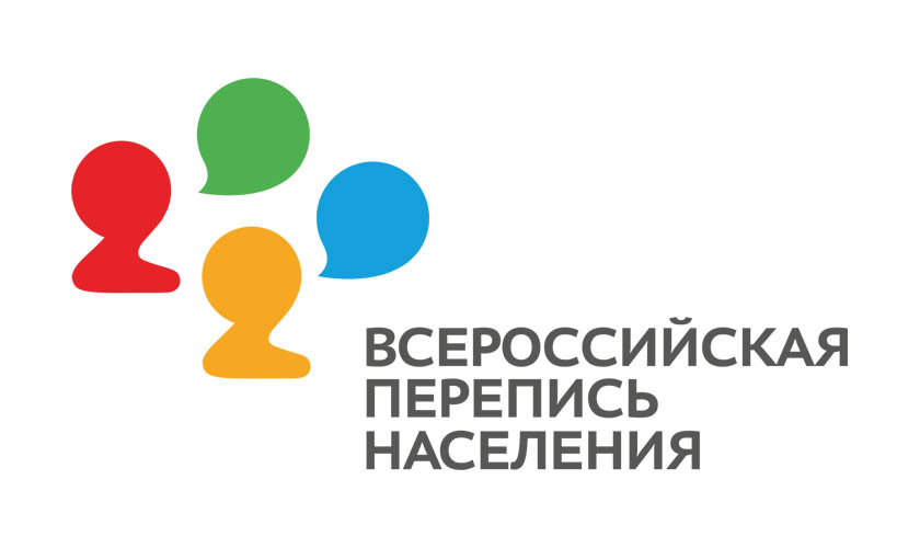 Перепись — возможность узнать о языках и народах России