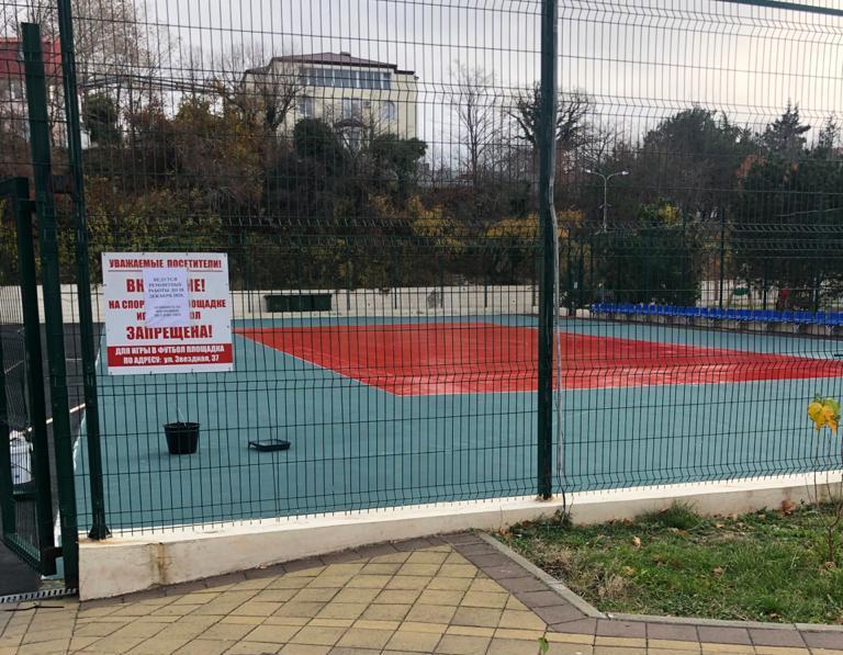 Играть в теннис станет удобнее
