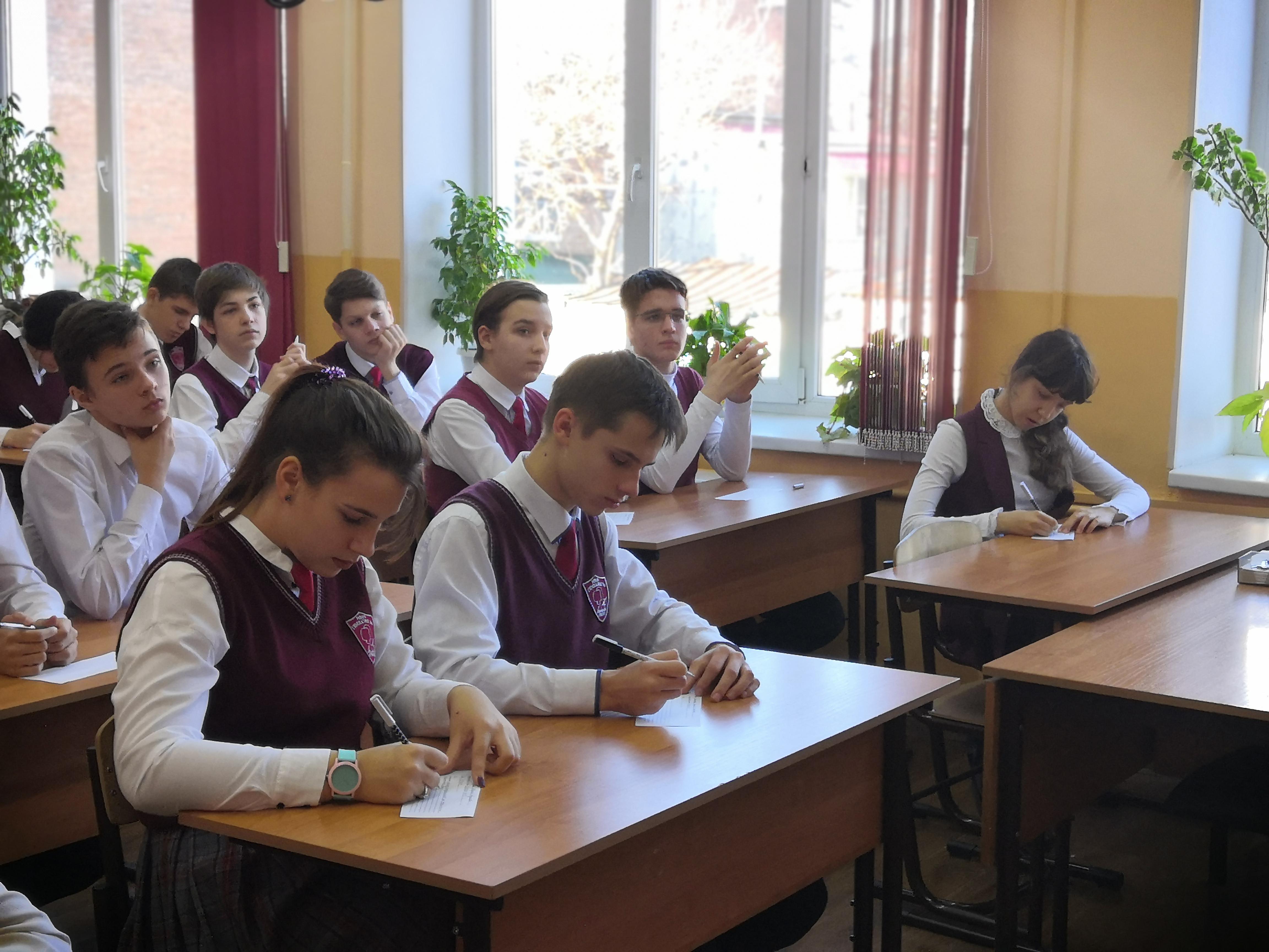 О благоустройстве города – со школьниками