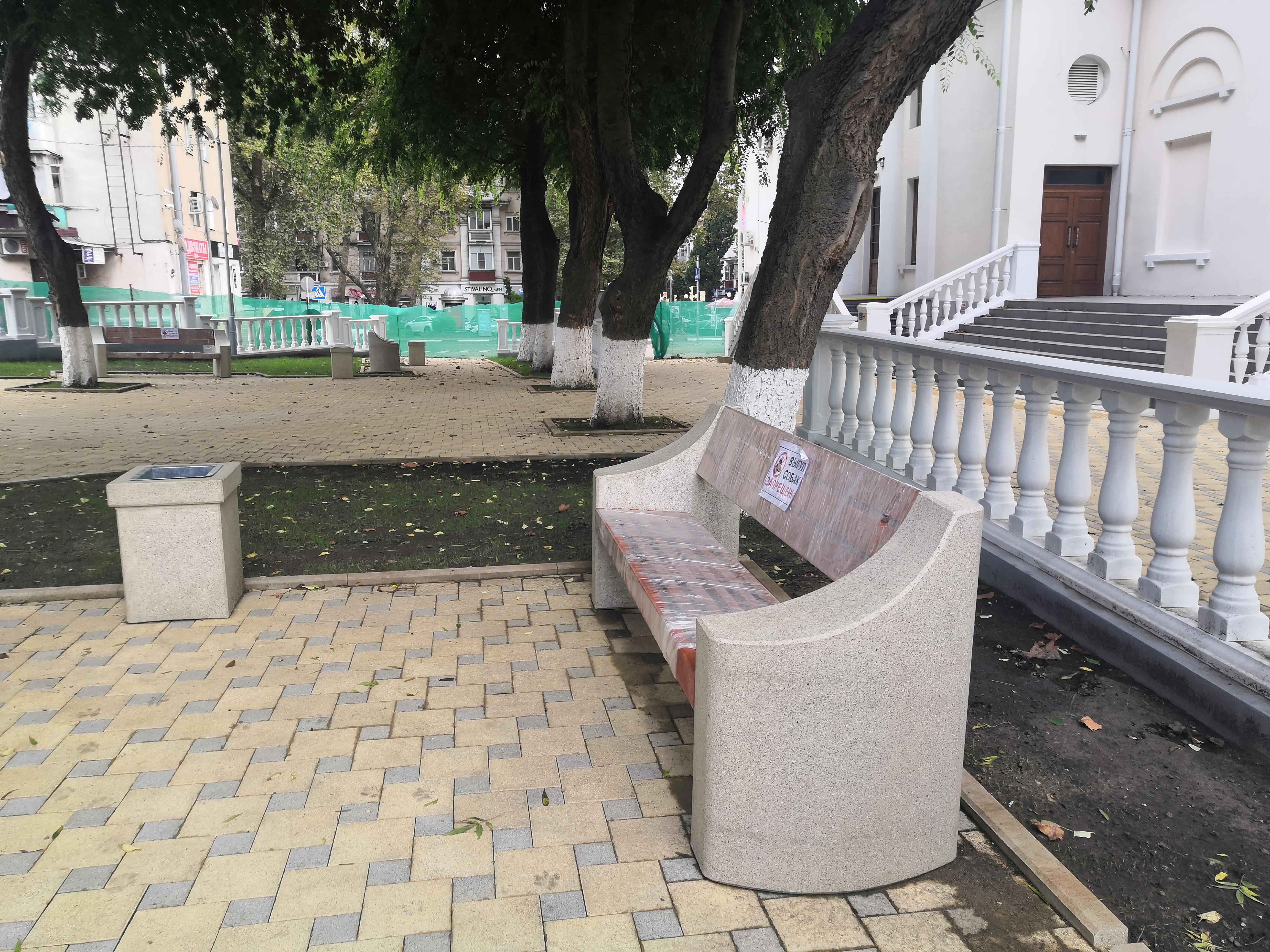 Современная городская среда - на контроле общественной комиссии