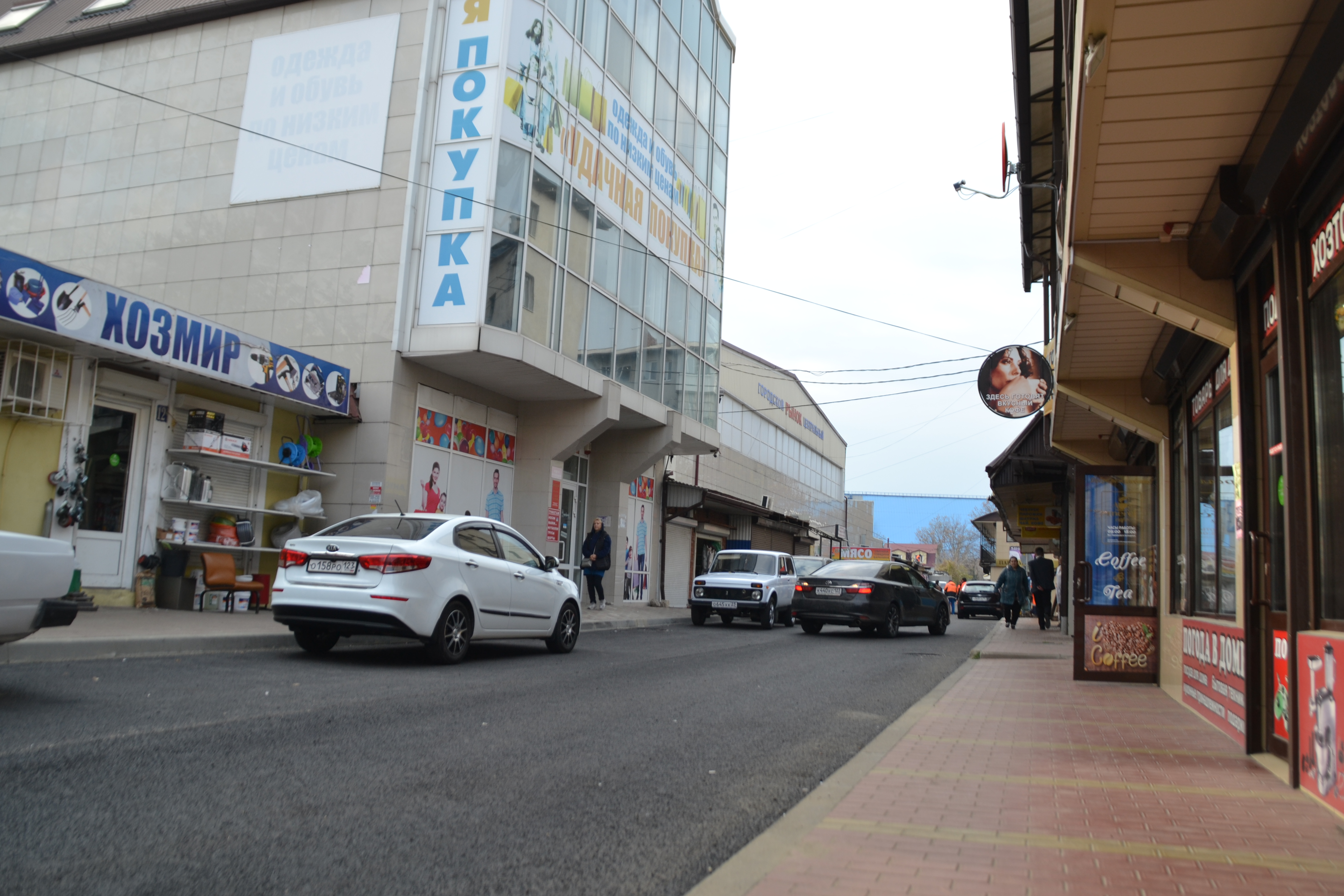 Тротуар – для пешеходов, а не для торговли