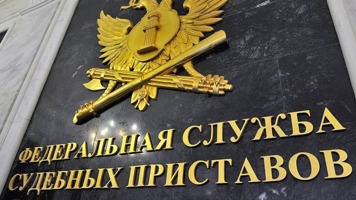 Прием граждан в Туапсинском районном отделении судебных приставов
