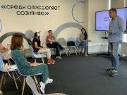 Туапсинцев приглашают в «Школу молодого предпринимателя»