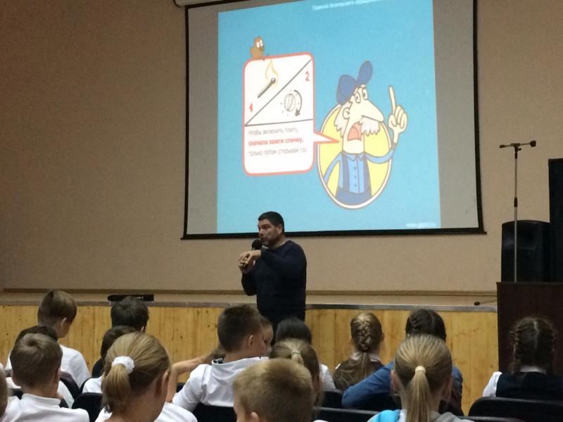 Уроки пожарной безопасности