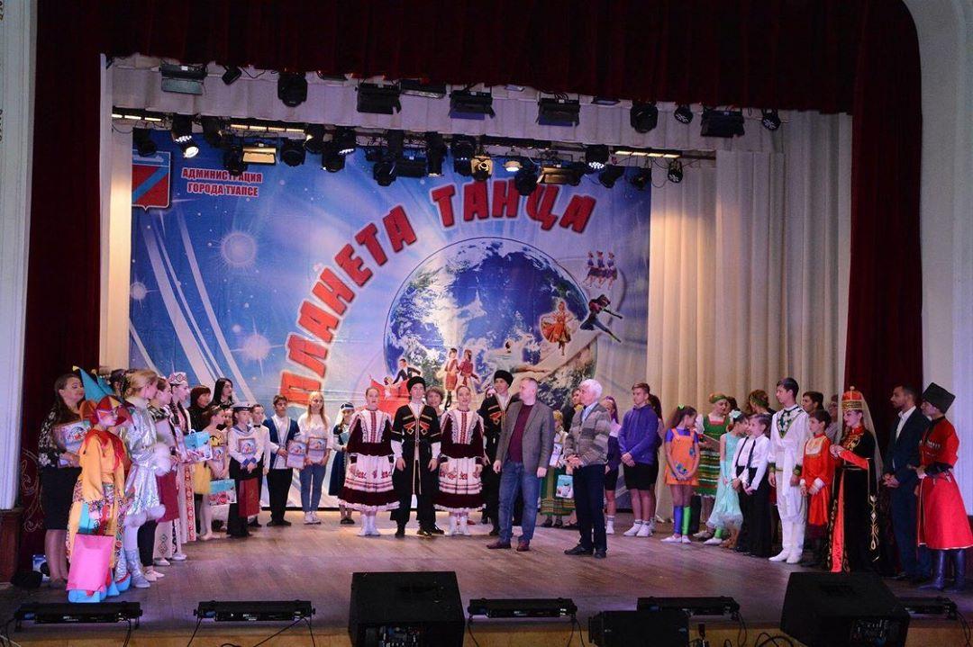 Гран-при «Планеты танца-2019» завоевали «Зори Шапсугии» из Агуй-Шапсуга и «Танок» из Калининского района