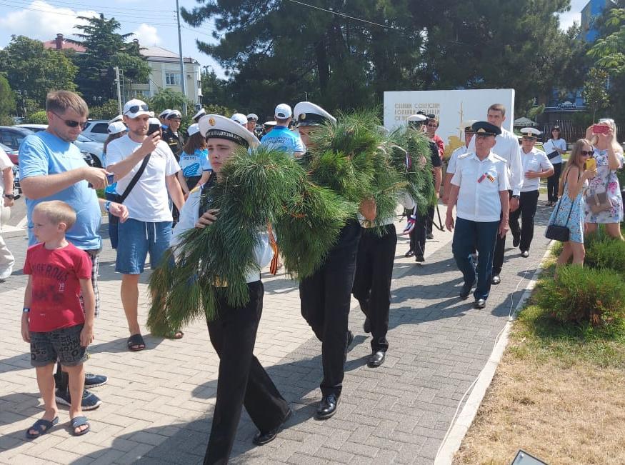 День ВМФ РФ в Туапсе