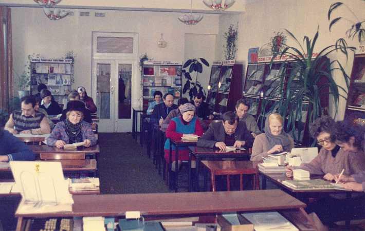 100 лет Центральной городской библиотеке им. А.С. Пушкина