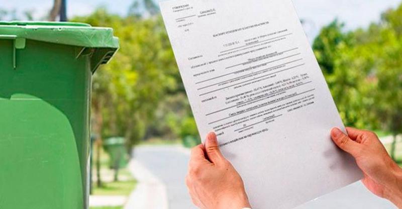 Новые правила оформления паспортов отходов I‒IV классов опасности