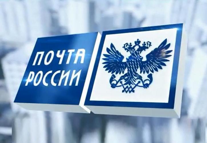 Жители Кубани в 2020 году получили 13 млн посылок и международных мелких пакетов