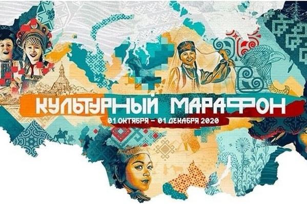 Жителей Туапсе приглашают принять участие в «Культурном марафоне»