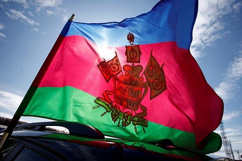 С Днём образования Краснодарского края!