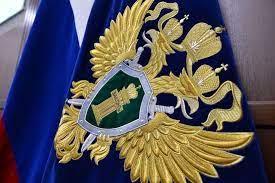 Ответственность за пропаганду либо публичное демонстрирование символики международного общественного движения «АУЕ»