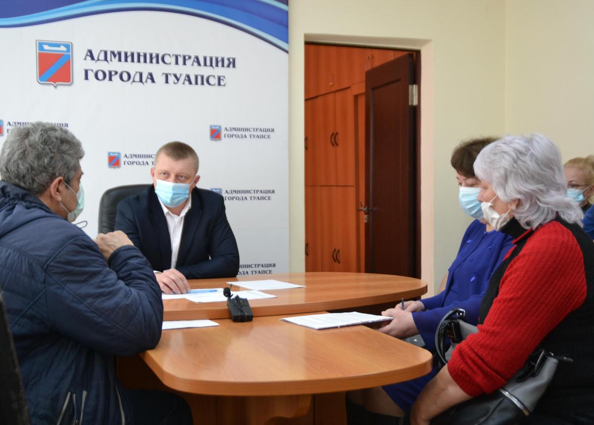 Глава города Туапсе Сергей Бондаренко провел личный прием граждан