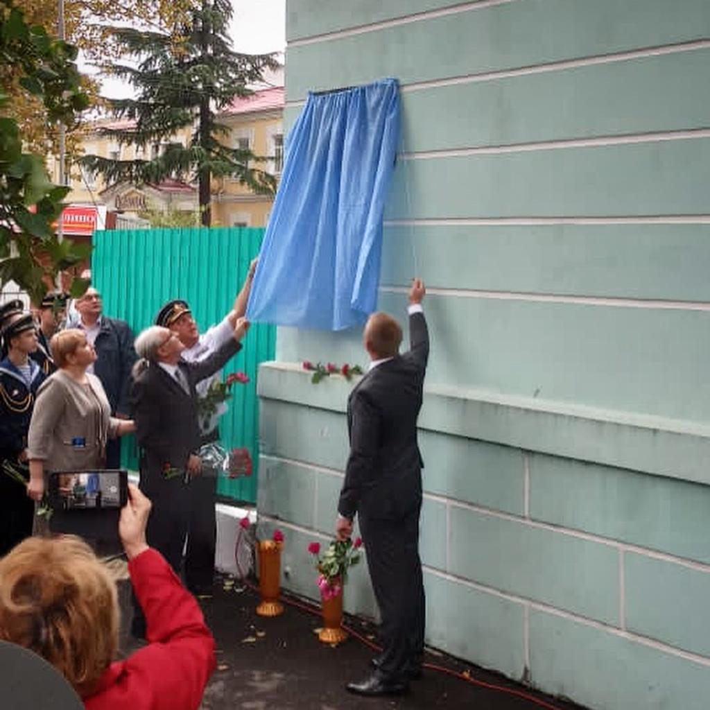 Открытие мемориальной доски Жукову Г.В.