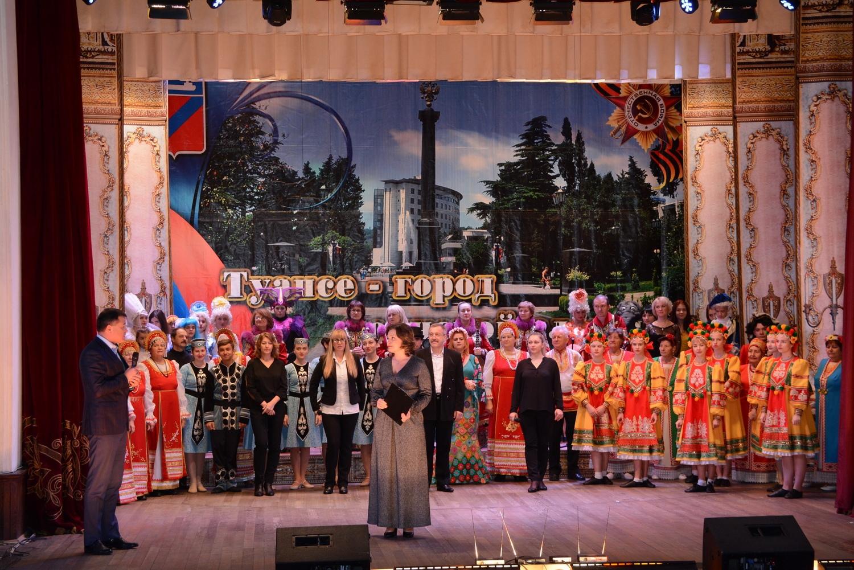 Город вдохновения на краевом фестивале