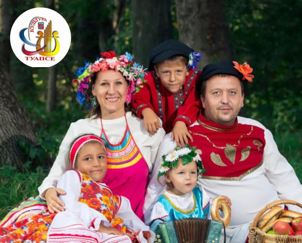 Конкурс ко Дню кубанской семьи