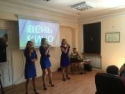 27 августа наша страна отмечала День российского кино.