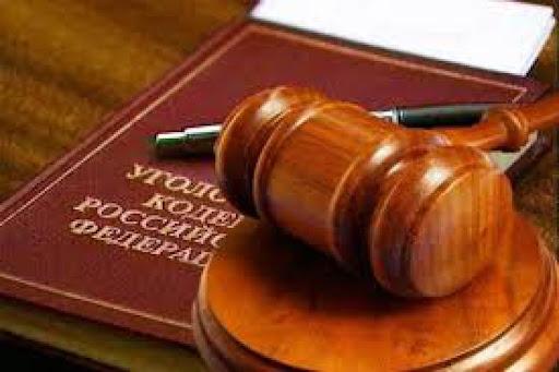 Уголовная ответственность за незаконное осуществление деятельности по предоставлению потребительских кредитов (займов)