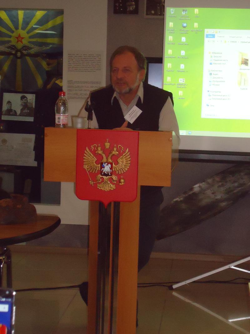 Состоялась Межрегиональная научно-практической  конференции «Фелицынские чтения – XVII»