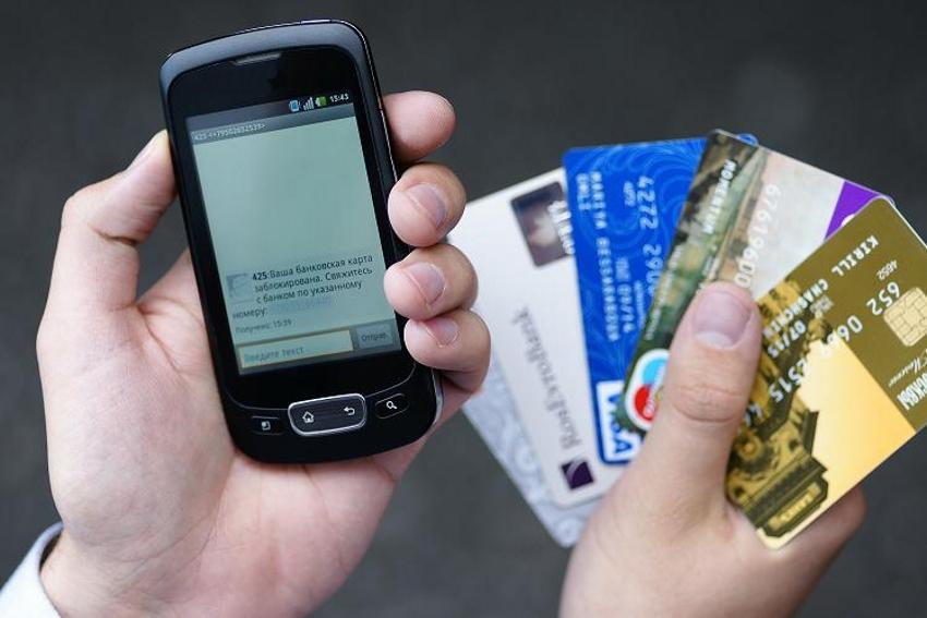 Осторожно, телефонные мошенники!