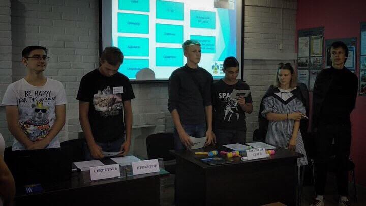 Молодежи – о судебном процессе