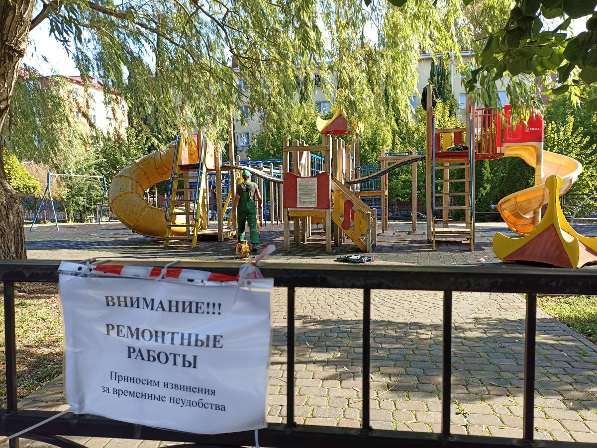 В Туапсе заменят игровой комплекс в детском сквере