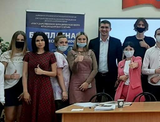 Студентам - о Конституции РФ