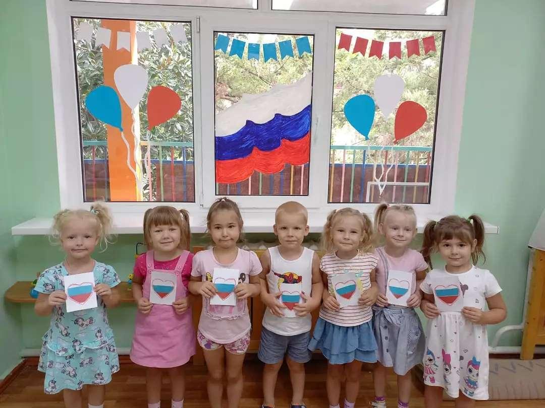 В Туапсе в День флага России пройдут праздничные мероприятия